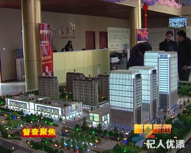 新泰市经济开发区指挥部:加快开发建设步伐,推动园区跨越发展