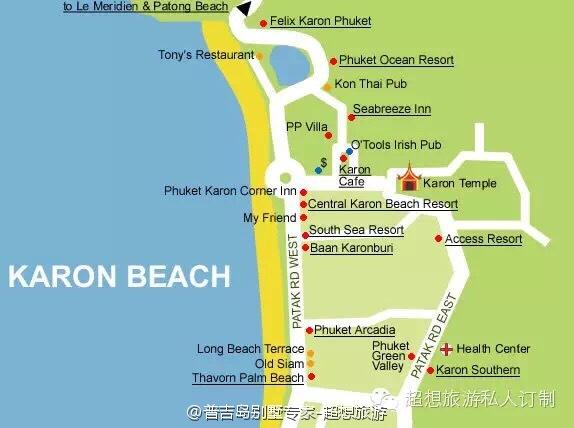 「超想推荐」寻找最适合你的沙滩 普吉岛
