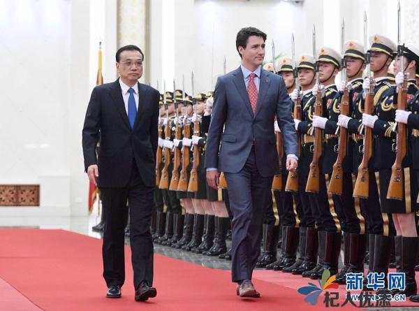 李克强同加拿大总理特鲁多举行第二次中加总理年度对话 两国总理共同会见记者
