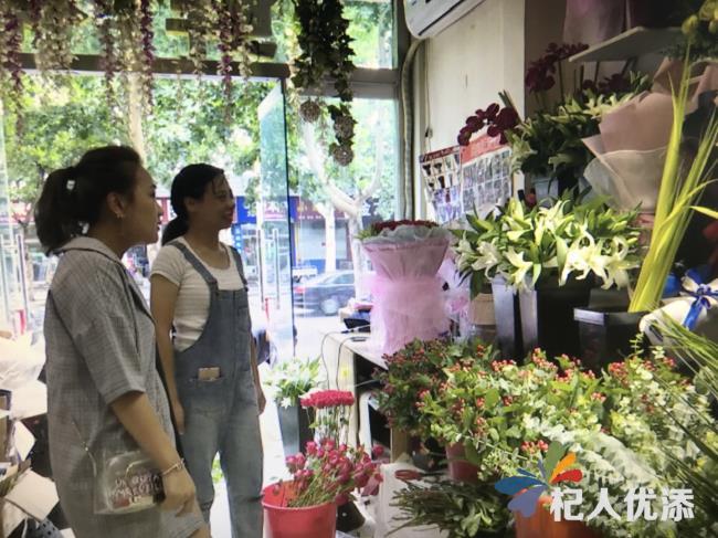 七夕节将至 线上线下花店生意火爆
